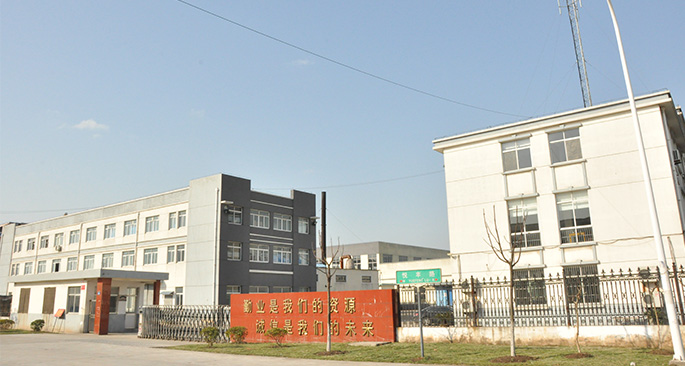 Shanghai Youngtall Material Science Co., Ltd.